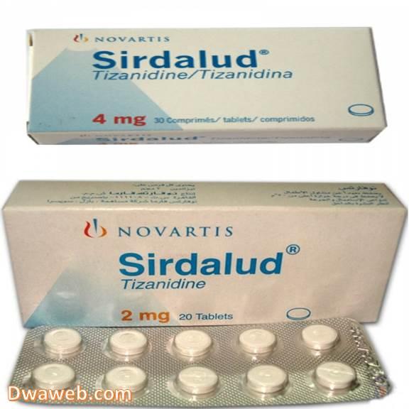 أقراص سيردالود لعلاج التقلصات العضلية Sirdalud