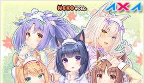 Neko Para - Vol.4 (N.Cinetica/Eroge) [Español] [PC] [+18] MEGA-MEDIAFIRE