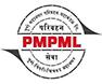 Pune Mahanagar Parivahan Mahamandal Bharti 2021