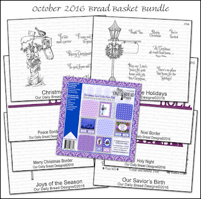 October 2016 Bread Basket Bundle