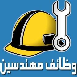 وظائف خالية مهندسين شركة معمار المرشدي تطلب للتعيين ج التخصصات التقديم الان