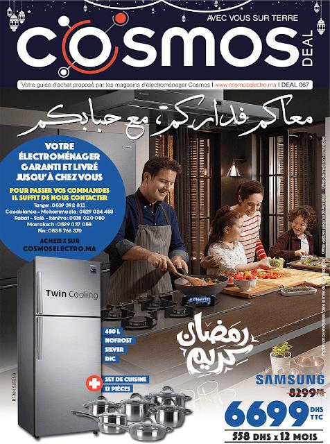 catalogue cosmos electro deal 067 avril ramadan 2020