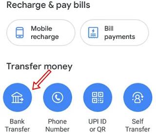 Bank transfer par click kare
