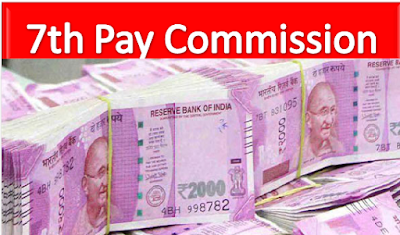 7th-pay-commission-paramnews-massive-pay-hike