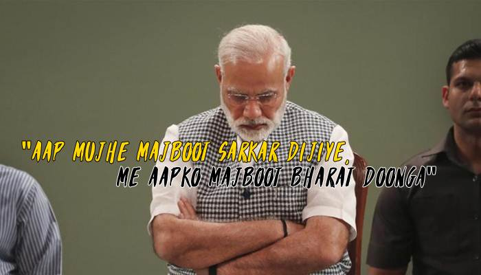Narendra Modi Best Thoughts Hindi: मोदी के शानदार सुविचार