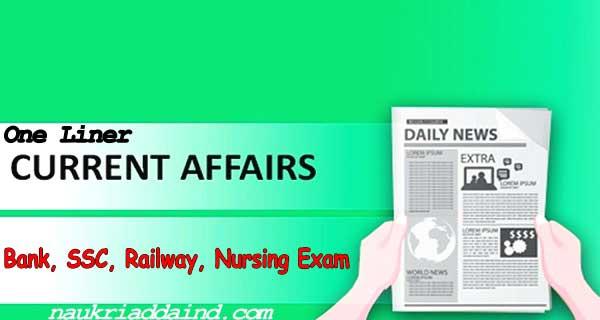 oneliner current affairs pdf