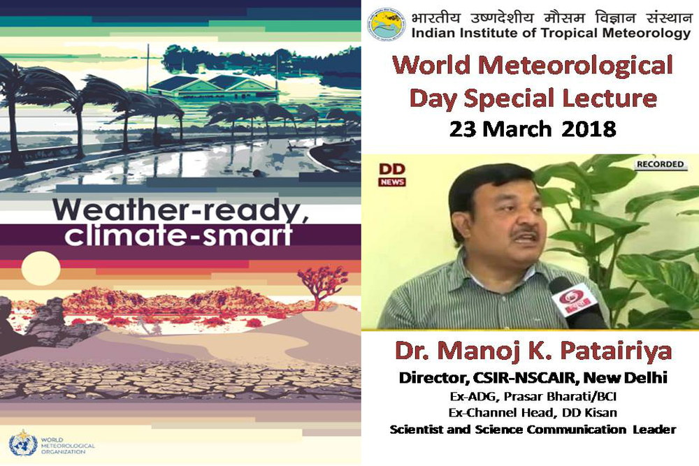 IITM World Meteorological Day Special Lecture