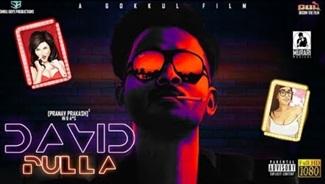David Pulla – New Tamil Short Film 2018