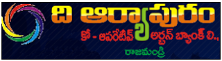Aryapuram Co-Operative Urban Bank Recruitment 2015 - 20 Offier, Clerk Posts