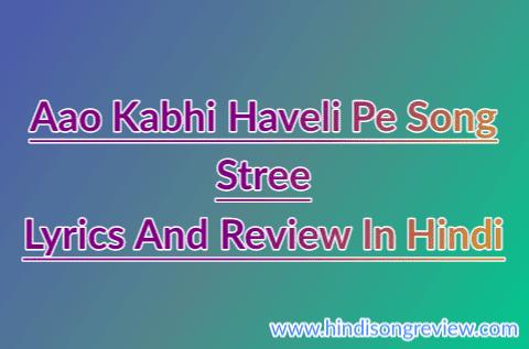 song-aao-kabhi-haveli-pe-lyrics
