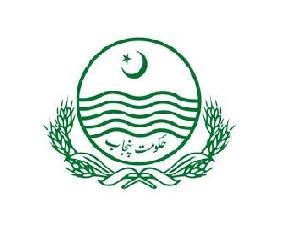 District Education Authority Sialkot DEA Education New Jobs 2021