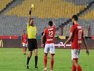 الاهلي يطالب اتحاد الكرة بتطبيق تقنية الـ VAR واستبعاد الحكام المصرية