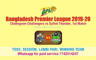 Who will win Today BPL T20, 1st Match Sylhey vs Chattogram - Cricfrog