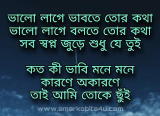 Ichhe Dana Lyrics Armaan Malik