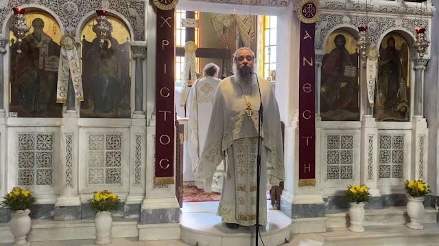Κήρυγμα π. Γεωργίου Σχοινά, Κυριακή του Παραλύτου, 10 Μαΐου 2020