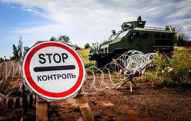 Київ пропонує повернути російську сторону в СЦКК
