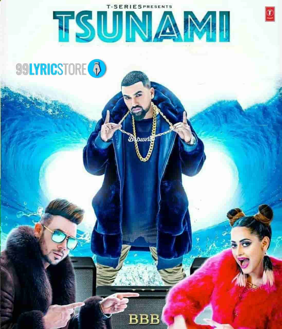 Tsunami Punjabi Song Sung by Brownie