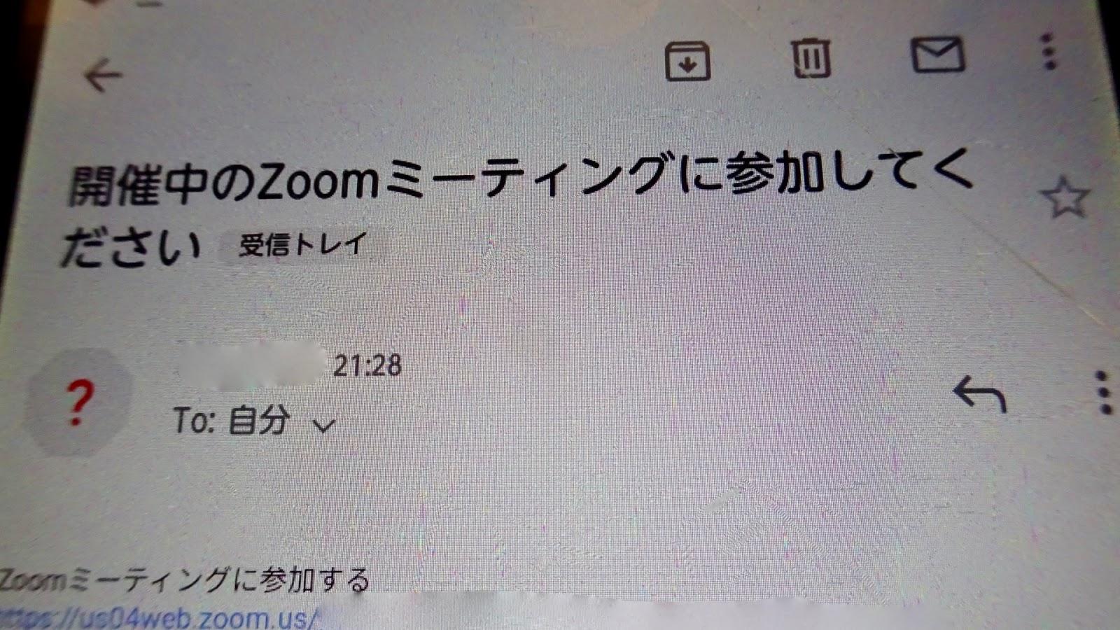 ミーティング 参加 方法 zoom