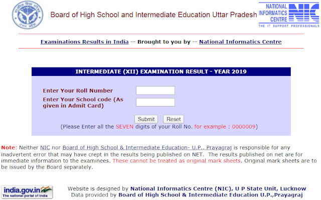 UP Board 12th Class Result 2020