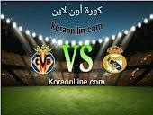 مباراة ريال مدريد مع فياريال الجولة الاخيرة من الدوري الاسباني