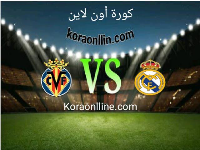 مباراة ريال مدريد مع فياريال اليوم