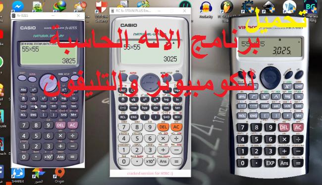 زميل الصف الملمس ويتني تحميل الة حاسبة بدون تثبيت ضعها على سطح المكتب Dsvdedommel Com