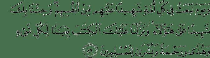 Surat An Nahl Ayat 89