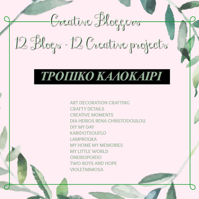 Tropiko kalokairi, July creative bloggers theme