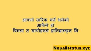 nepali-attitude-status-fb