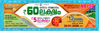 "KeralaLottery.info, ""kerala lottery result 24 1 2020 nirmal nr 157"", nirmal today result : 24/1/2020 nirmal lottery nr-157, kerala lottery result 24-01-2020, nirmal lottery results, kerala lottery result today nirmal, nirmal lottery result, kerala lottery result nirmal today, kerala lottery nirmal today result, nirmal kerala lottery result, nirmal lottery nr.157 results 24-1-2020, nirmal lottery nr 157, live nirmal lottery nr-157, nirmal lottery, kerala lottery today result nirmal, nirmal lottery (nr-157) 24/1/2020, today nirmal lottery result, nirmal lottery today result, nirmal lottery results today, today kerala lottery result nirmal, kerala lottery results today nirmal 24 1 20, nirmal lottery today, today lottery result nirmal 24-1-20, nirmal lottery result today 24.1.2020, nirmal lottery today, today lottery result nirmal 24-1-20, nirmal lottery result today 24.01.2020, kerala lottery result live, kerala lottery bumper result, kerala lottery result yesterday, kerala lottery result today, kerala online lottery results, kerala lottery draw, kerala lottery results, kerala state lottery today, kerala lottare, kerala lottery result, lottery today, kerala lottery today draw result, kerala lottery online purchase, kerala lottery, kl result,  yesterday lottery results, lotteries results, keralalotteries, kerala lottery, keralalotteryresult, kerala lottery result, kerala lottery result live, kerala lottery today, kerala lottery result today, kerala lottery results today, today kerala lottery result, kerala lottery ticket pictures, kerala samsthana bhagyakuri"