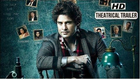 Samrat & Co. (2014) Full Theatrical Trailer Free Download And Watch Online at worldfree4u.com