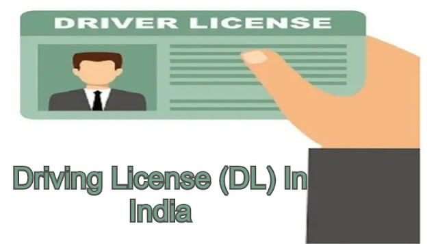 Simple Procedure Vehicle Info Online - Driving License (DL) In India