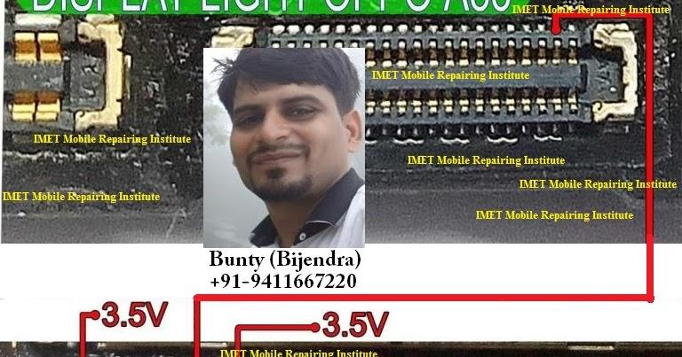 Oppo A83 Display Light Problem Solution Jumper Ways - IMET
