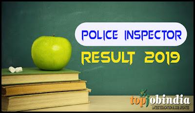 GPSC Police Inspector Result 2019 | Gujarat PI Result Declared