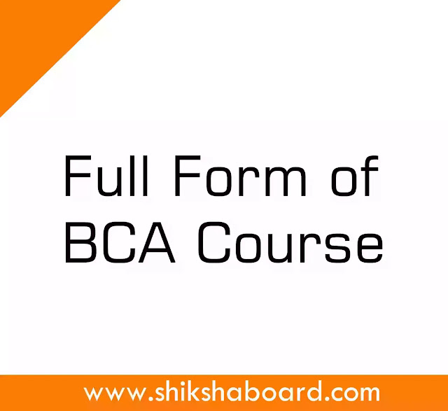 Full Form of BCA Course - After 12th Best Courses for Fresher