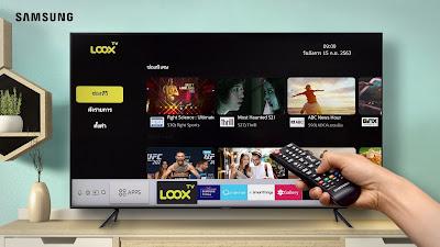 Samsung จับมือ Thai AI (Thai Advance Innovation) ส่ง LOOX TV แพลตฟอร์มความบันเทิงทางเลือกใหม่ ครั้งแรกบน Samsung SmartTV รับเทรนด์การอยู่บ้านมากขึ้นของคนยุคใหม่