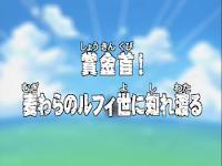 One Piece Episode 45