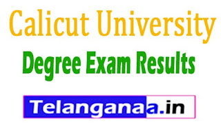 Calicut University Degree Exams Results 2017