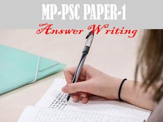 mp psc manins answer writing