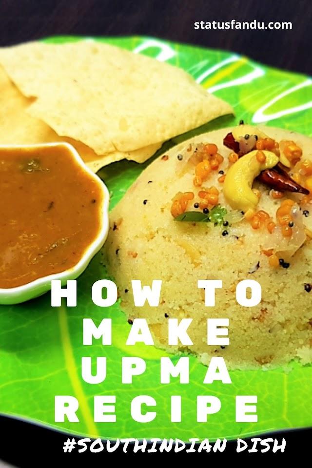 How To make Upma   Upma Recipe