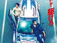 Download Film OVER DRIVE (2018) Subtitle Indonesia