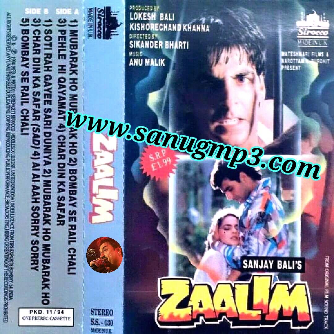 Kumar Sanu Mp3 Songs Download – Details