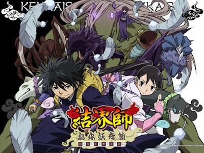 Kekkaishi | 480p | DVDRip | Dual Audio