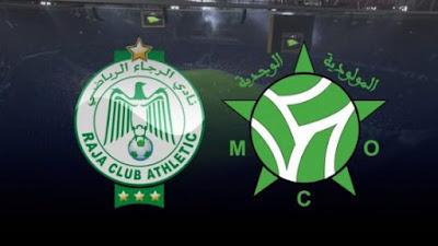 مشاهدة مباراة مولودية وجدة ضد الرجاء 20-05-2021 بث مباشر في الدوري المغربي