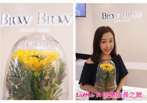 試用 - Brow Brow Beauty Place做Sun(新)‧活新肌細胞重生療程