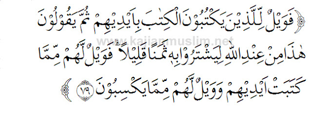 Terjemaahan Surat Al Baqarah Ayat 79 Lengkap Dengan Arab, Latin Dan Artinya
