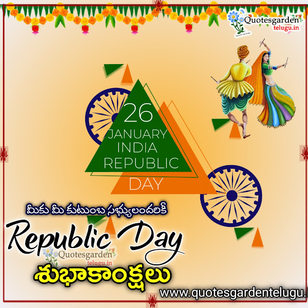 Republic-day-telugu-quotes-with-republic-day-greetings-messages
