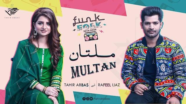 Multan Milsoon Lyrics - Tahir Abbas