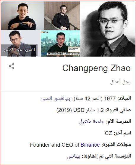معلومات عن مؤسس منصة البينانص