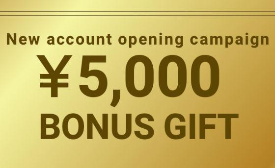 Bonus Forex Tanpa Deposit FXBeyond $50